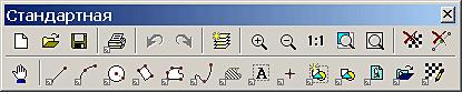 Панель инструментов Spotlight 5.2