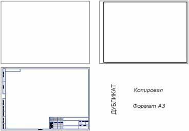 Рис. 25. Стандартные элементы документов