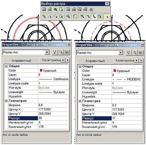 RasterDesk 6: CAD-технологии открыты для работы с растровой графикой